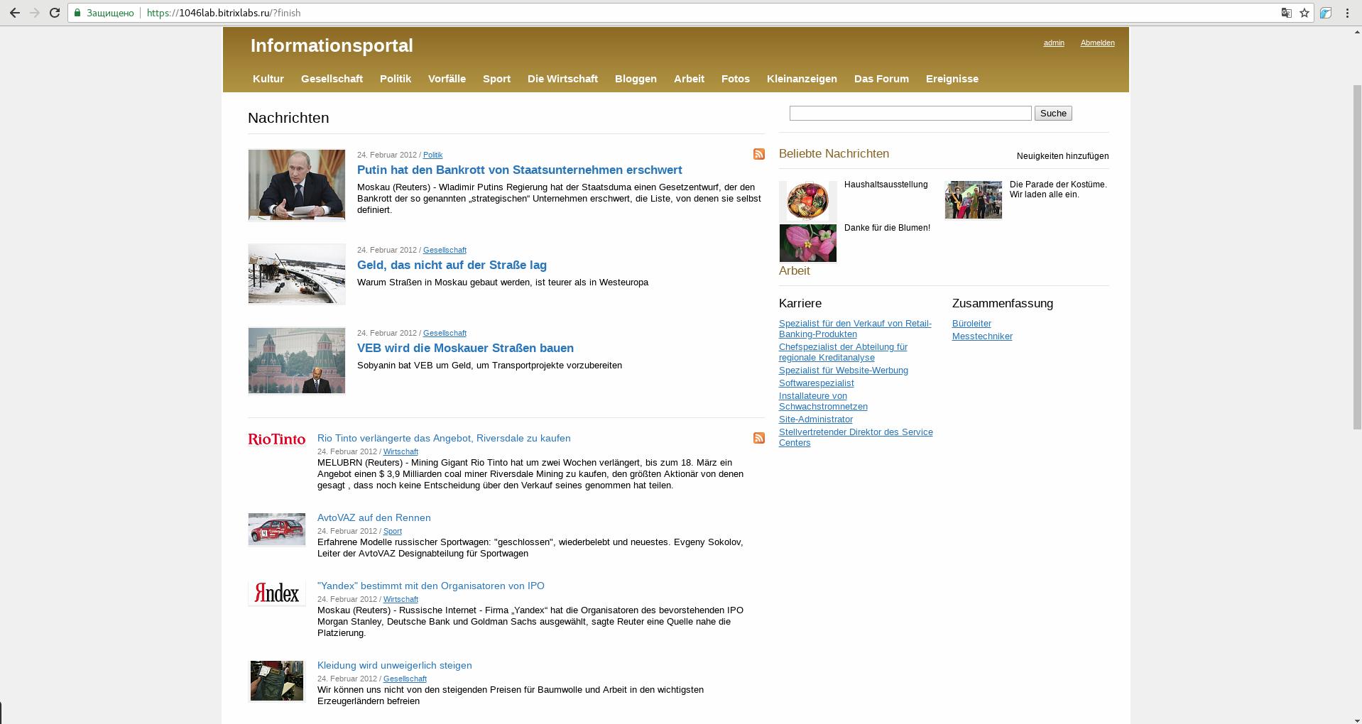 Wie man eine Dating-Website mit Wordpress zu bauen