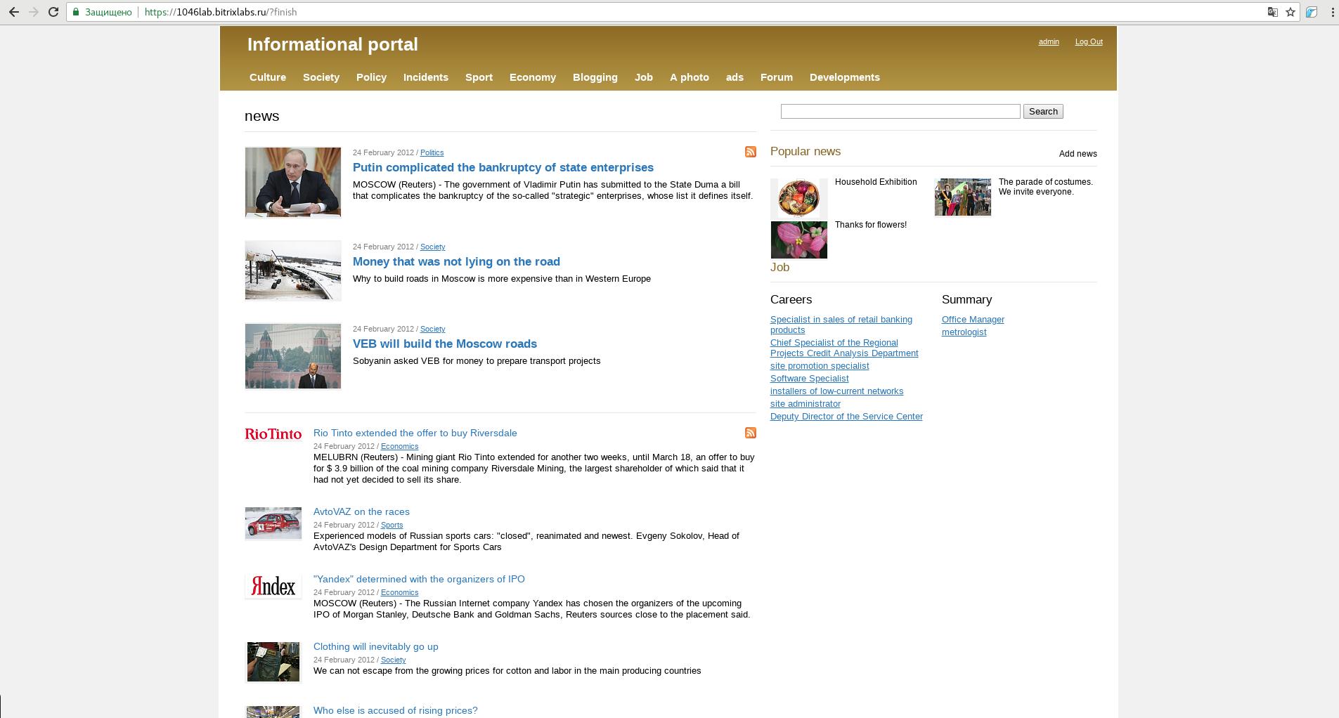 Embedding Bitrix24 into a website using a widget and a CRM form